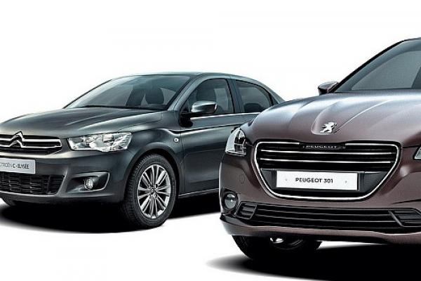 The Hidria Corporation signed a new contract with the French multinational PSA Peugeot Citroen worth 30 million euros.